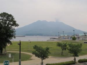 George 'Long Island' Nagashima