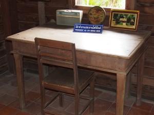 Ho Chi Minh desk