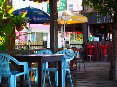 Sangkhom cafe